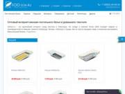 Интернет-магазин Домашнего текстиля в Чебоксарах! (Россия, Чувашия, Чебоксары)