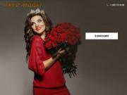 Вкус моды - магазин модной женской одежды. (Россия, Кировская область, Вятские Поляны)
