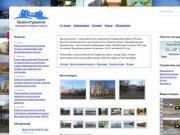 Краснотурьинск Онлайн. Сайт города Краснотурьинск Свердловская область
