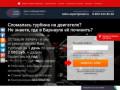 Замена турбины XC90. Качество гарантируем! (Россия, Алтай, Барнаул)