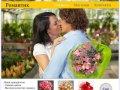 Романтик - доставка цветов в Самаре