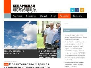 Belprauda.org
