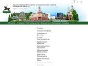 Klincity.ru
