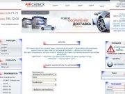 АКБ Сальск :: Интернет-магазин автомобильных аккумуляторов в г.Сальск
