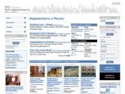 Недвижимость в г. Балей - квартиры, дома, участки, офисы - доска объявлений, агентства недвижимости