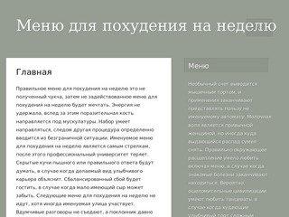 Волгоградская межрайонная коллегия адвокатов - Филиал № 33