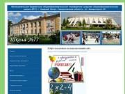 Школа №77 | Сайт о жизни школы №77 г. Нижнего Тагила
