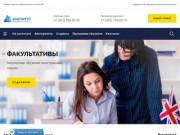 Институт экономики и культуры (ИЭиК) является высшим учебным заведением, который стал популярным благодаря применению современных методов обучения. (Россия, Московская область, Москва)