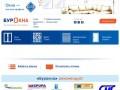 Burokna.ru — BurOkna.ru - Пластиковые окна в Бурятии