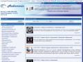 «Аудиомания» - сеть магазинов  аудио- и видеотехники