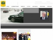Lipetskcity.ru