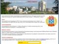 "Prodvizhenie21.ru — Создание и продвижение сайтов в Чебоксарах - ""SEO-Чуваши"""