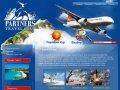 Partnersnv86.ru — Туристические услуги   Оказание туристических услуг ТА Партнеры г. Нижневартовск