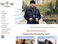Ieromonah-vladimir.ru — Иеромонах Владимир (Гусев)