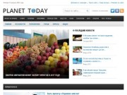 Planet-today.ru
