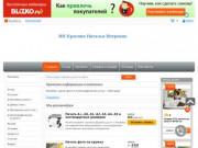 КопиПро, центр фото и полиграфических услуг (Россия, Белгородская область, Белгород)