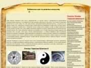 Библиотека книг по религии и искусству