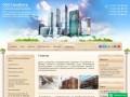 Строительство и проектирование зданий СтройСити г. Москва