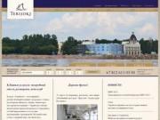 Терийоки - отель, яхт-клуб, курорт