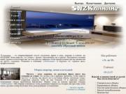 Клининговая компания SNZКлининг (профессиональная уборка г. Снежинск)