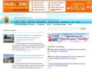 Я живу в Мезени.рф - информационный портал www.goroda29.ru