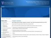 Товарная Экспертиза и Сертификация