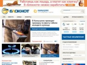 Bloknot-kamyshin.ru