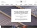 Производство и продажа шкафов купе, витрин прилавков и другого торгового оборудования. (Россия, Мурманская область, Мурманск)