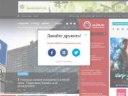 Видео-экскурсия по городу на сайте Москва24