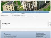 Интернет-площадка для поиска новостроек в городе Иркутске.