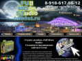 Профессиональное создание сайтов в Сочи (Россия, Краснодарский край, Сочи)