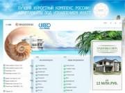 Недвижимость Сочи - дома, квартиры, земельные участки