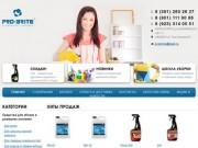 Интернет-магазин химии для всех видов уборки. (Россия, Красноярский край, Красноярск)