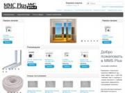 Пластиковые окна, двери и кондиционеры в Ингушетии | ММС ПЛЮС