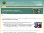 Охранные услуги Частная охранная организация ООО ЧОО Аллигатор г.Кольчугино