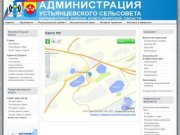 Карта МО - Администрация Устьянцевского сельсовета, Барабинского района, НСО
