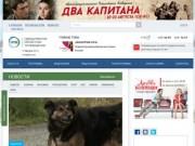Obltv.ru