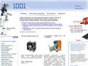 Продажа компьютеров и компьютерных комплектующих. 1001.by. Купить компьютер