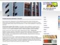 Астрея - строительство и ремонт в Москве, Московской области, регионах РФ