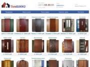 Компания «РИККО» - производство входных дверей по индивидуальным заказам (г. Тула , ул. Ленина проспект, д. 127, Тел./факс: (4872) 58-88-51)