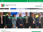 Официальный сайт Администрации города Сарова