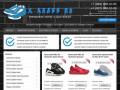 X-kross - интернет-магазин спортивной обуви (Россия, Самарская область, Самара)