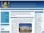 Сайт ржищевского строительного техникума