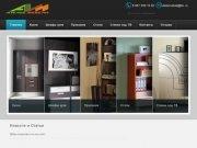 Ателье мебели - Мебельная компания, Каспийск