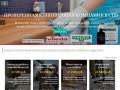 GetClean - это одна из лучших клининговых фирм в Санкт-Петербурге. Мы предлагаем услуги уборки квартир, домов, офисных и складских помещений, уборка перед рождением, а также мытье окон и прочие услуги. (Россия, Ленинградская область, Санкт-Петербург)