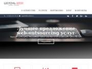 Интернет-агентство
