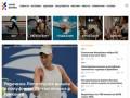 Свежие новости о спорте онлайн. Аналитика. Статистика. Интервью. Фото и видео. (Украина, Днепропетровская область, Днепропетровск)