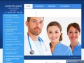 Люберецкий наркологический диспансер - официальный сайт