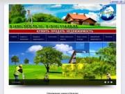 Оформление земельного участка в Щелково