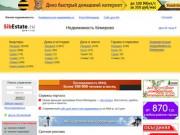 SibEstate.ru.          Недвижимость Кемерово